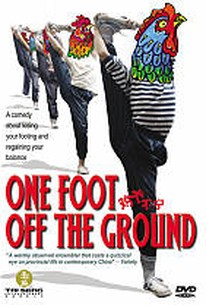 One Foot Off the Ground