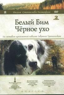 Belyy Bim - Chyornoe Ukho (White Bim Black Ear)