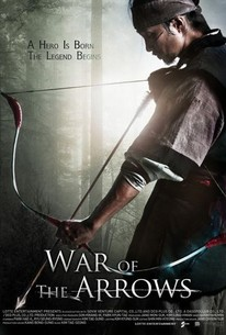 War of the Arrows (Arrow, The Ultimate Weapon)