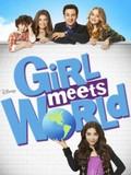 Girl Meets World: Season 1