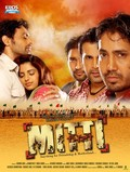 Mitti - Mika Singh