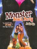 Monster Beach Party A Go-Go