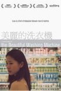 Mei li de xi yi ji (The Beautiful Washing Machine)