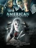 American Horror House (Sorority Horror House)