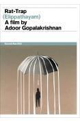 Elippathayam (Rat-Trap)
