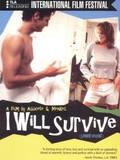 Sobreviviré