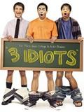 Three Idiots
