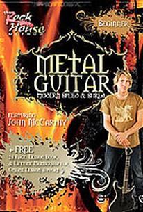 Metal Guitar - Modern, Speed and Shred: Beginner