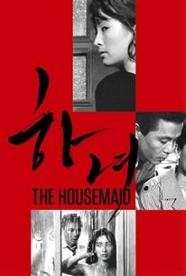 Hanyo (The Housemaid)