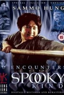 Spooky Encounters (Gui da gui)