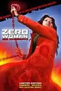 Zero Woman: Red Handcuffs