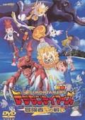 Digimon Tamers: Battle of Adventurers (Dejimon Teim�zu - B�kensha-tachi no tatakai)