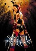 Samurai purinsesu: Ged�-hime (Samurai Princess)