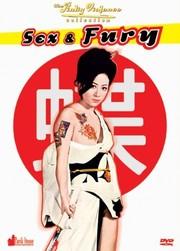 Sex & Fury