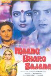 Maang Bharo Sajana