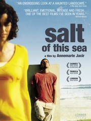 Salt of This Sea (Milh Hadha al-Bahr)