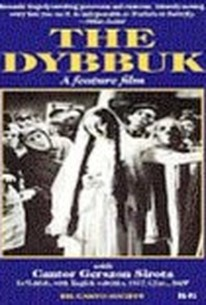 Der Dibuk (The Dybbuk)