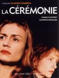 La C�r�monie (A Judgement in Stone)