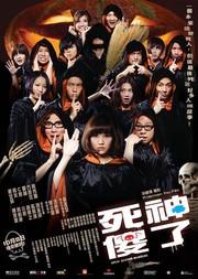 Sei sung saw liu (Split Second Murders)