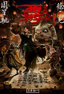 journey to the west full movie in hindi dubbed download 480p