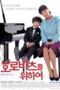 Horobicheu-reul wihayeo (My Piano)