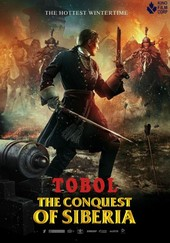 Tobol: The Conquest Of Siberia