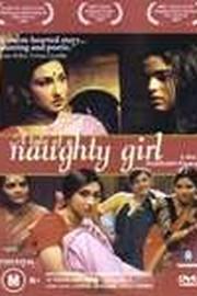 Mondo Meyer Upakhyan (A Tale of a Naughty Girl)