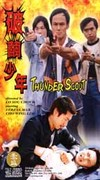 Thunder Scout