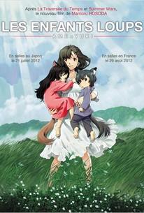 Okami kodomo no ame to yuki (The Wolf Children Ame and Yuki)