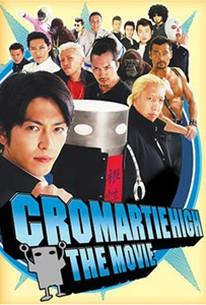 Cromartie High: The Movie (Sakigake!! Kuromati Kôkô: The Movie)