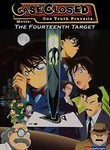 Case Closed: The Fourteenth Target (Meitantei Conan: 14 banme no target)