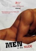 Men in the Nude (Férfiakt)