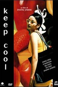 You hua hao hao shuo (Keep Cool)