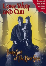 Lone Wolf and Cub - Baby Cart at the River Styx (Kozure Ôkami: Sanzu no kawa no ubaguruma) (Shogun Assassin)