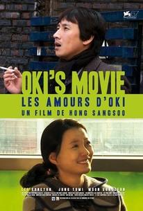 Oki's Movie