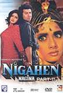 Nigahen: Nagina Part II