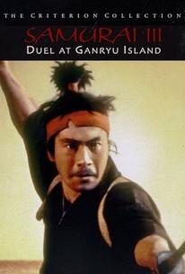 Miyamoto Musashi Kanketsuhen: Kettô Ganryûjima (Samurai III: Duel on Ganryu Island) (Bushido)
