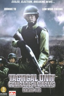 Tactical Unit: Comrades in Arms