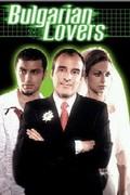Bulgarian Lovers