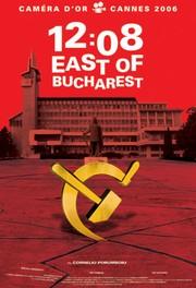 A fost sau n-a fost?, (12:08 East of Bucharest)