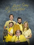 It's Always Sunny in Philadelphia: Season 1