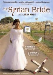 The Syrian Bride