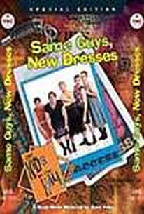 Kids In The Hall - Same Guys, New Dresses