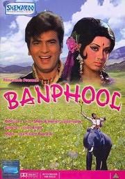 Banphool
