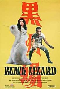 Kurotokage (Black Lizard)