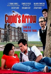 Cupid's Arrow