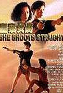 Huang jia nu jiang (She Shoots Straight) (Lethal Lady)