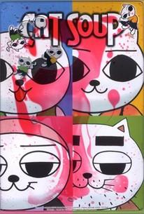 Nekojiru-so (Cat Soup)