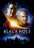 Mind's Eye (The Black Hole)