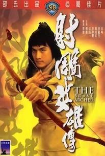 She diao ying xiong chuan (The Brave Archer)